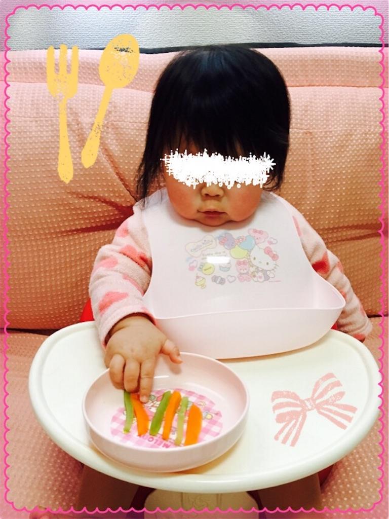 f:id:ribon-takara:20170404012753j:image