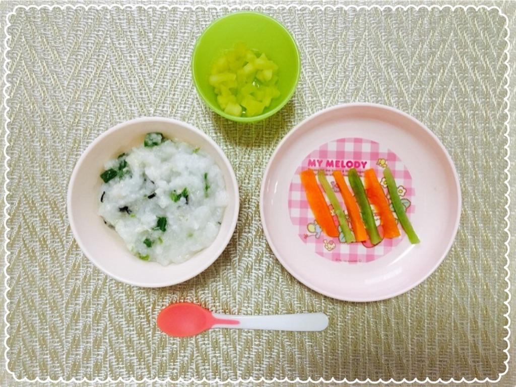 f:id:ribon-takara:20170404013927j:image