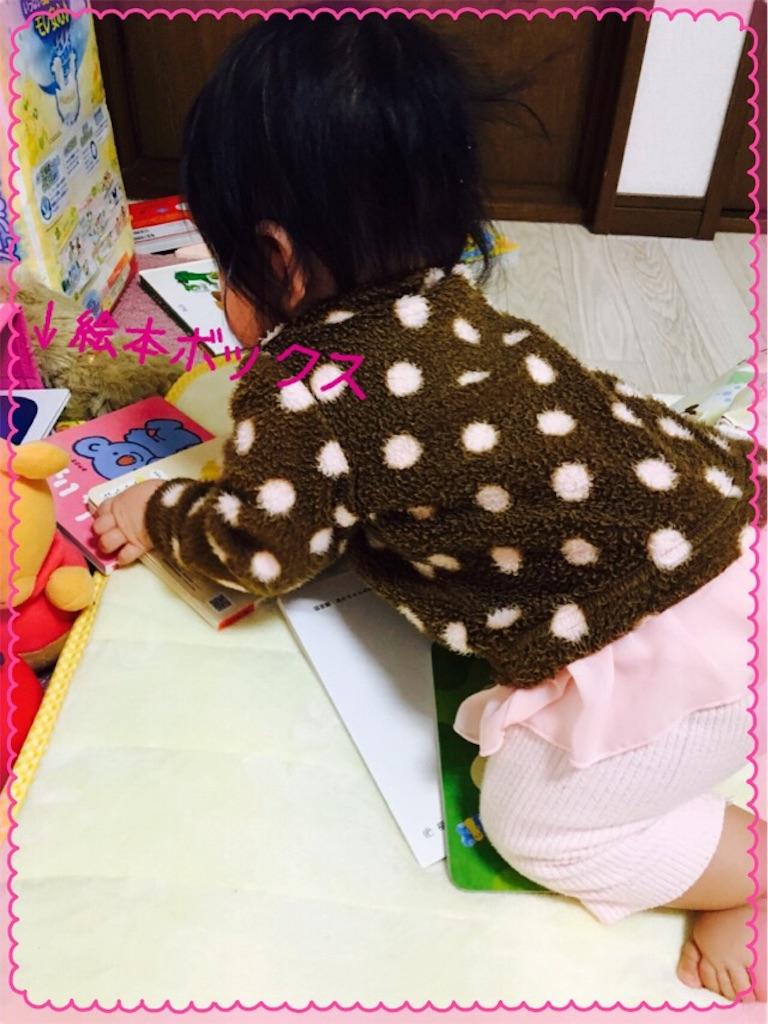 f:id:ribon-takara:20170407134712j:image