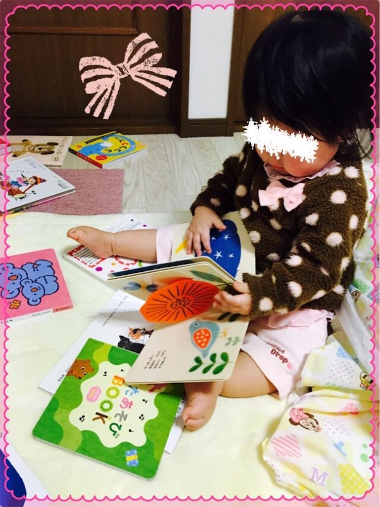 f:id:ribon-takara:20170407135124j:image