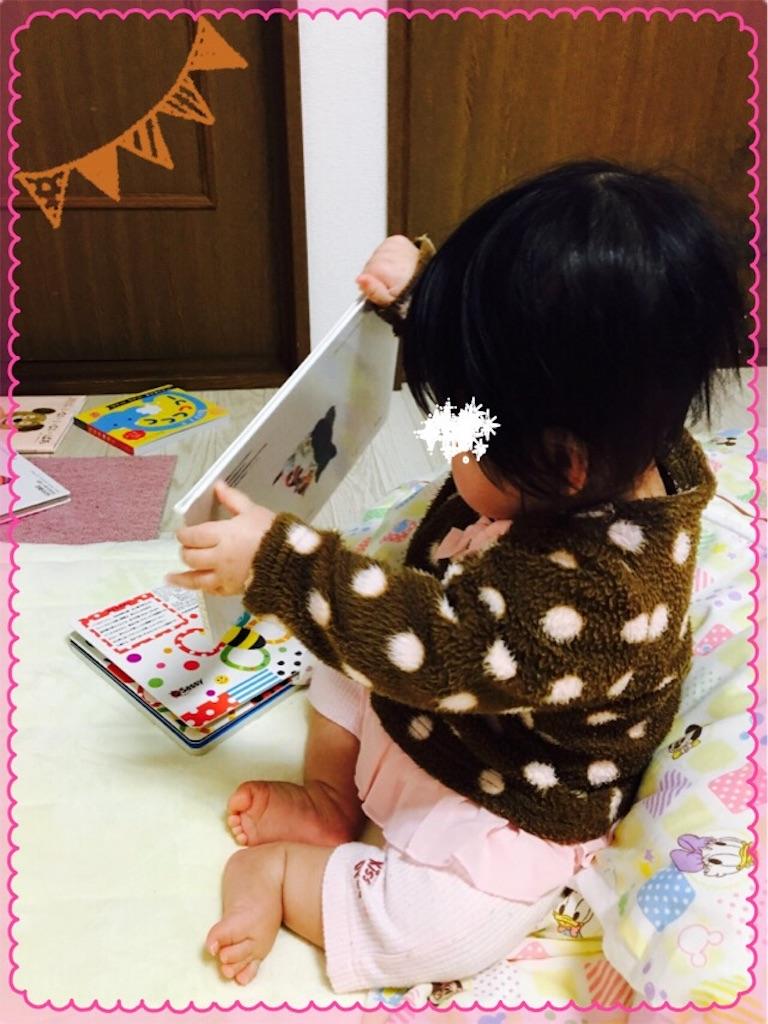 f:id:ribon-takara:20170407135315j:image