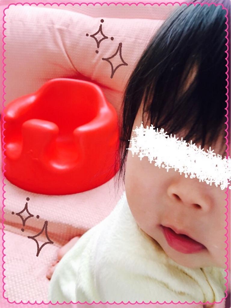 f:id:ribon-takara:20170409031235j:image