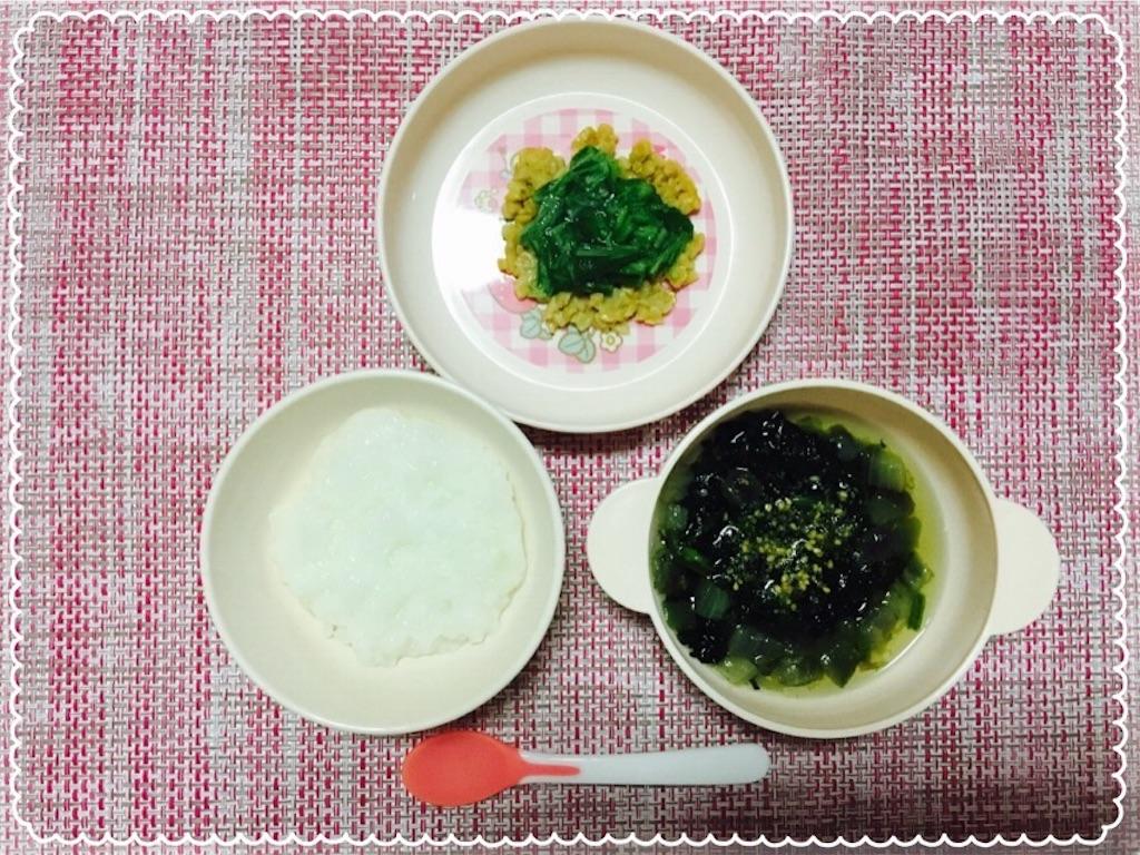 f:id:ribon-takara:20170411030348j:image
