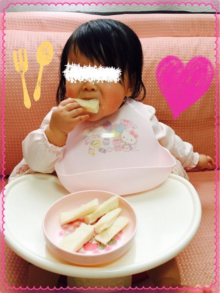 f:id:ribon-takara:20170418022533j:image