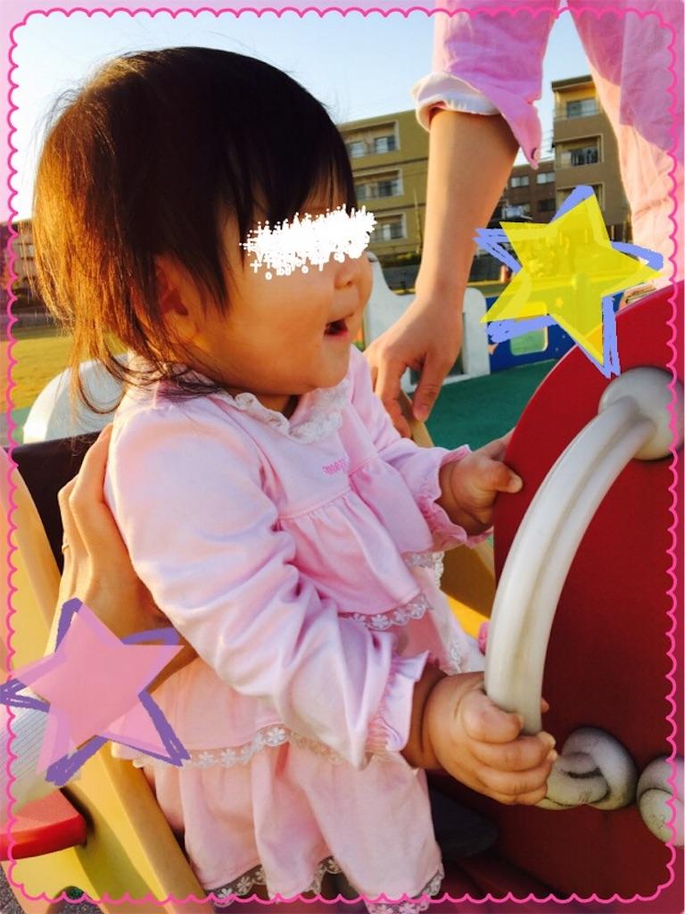 f:id:ribon-takara:20170424013342j:image