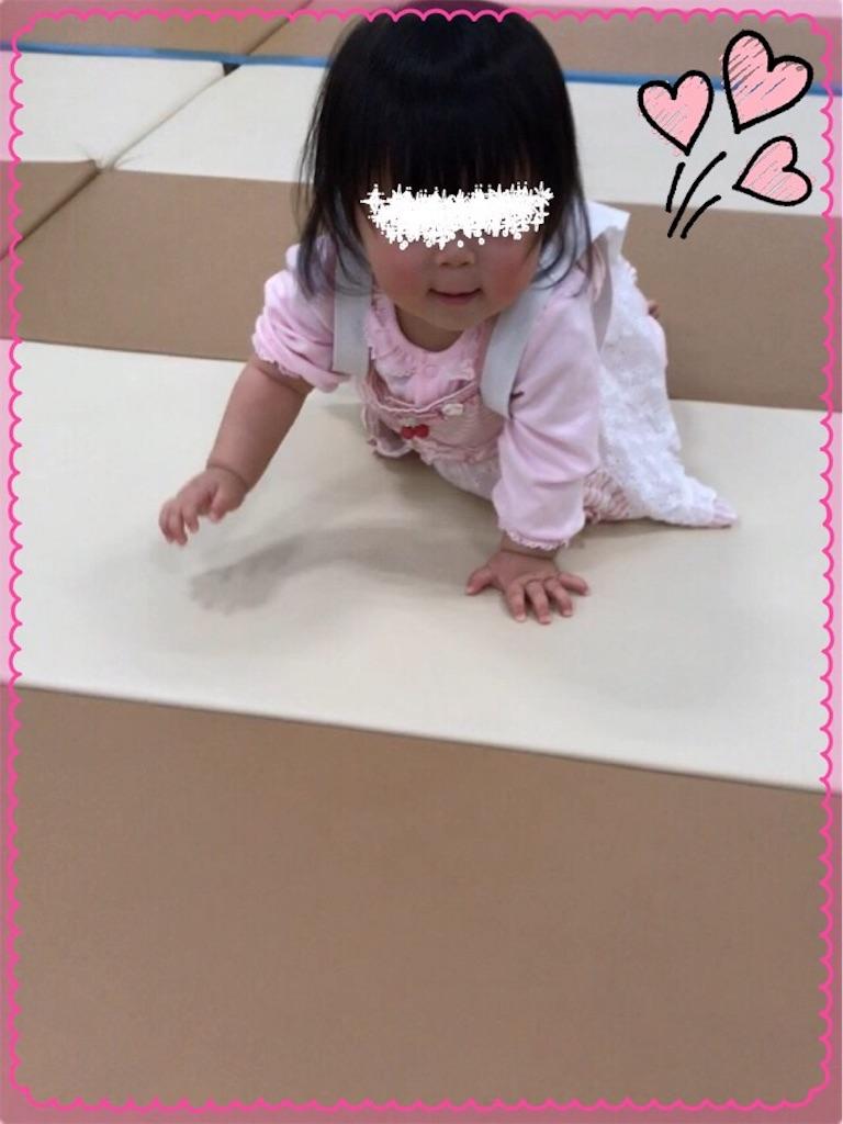 f:id:ribon-takara:20170502031815j:image