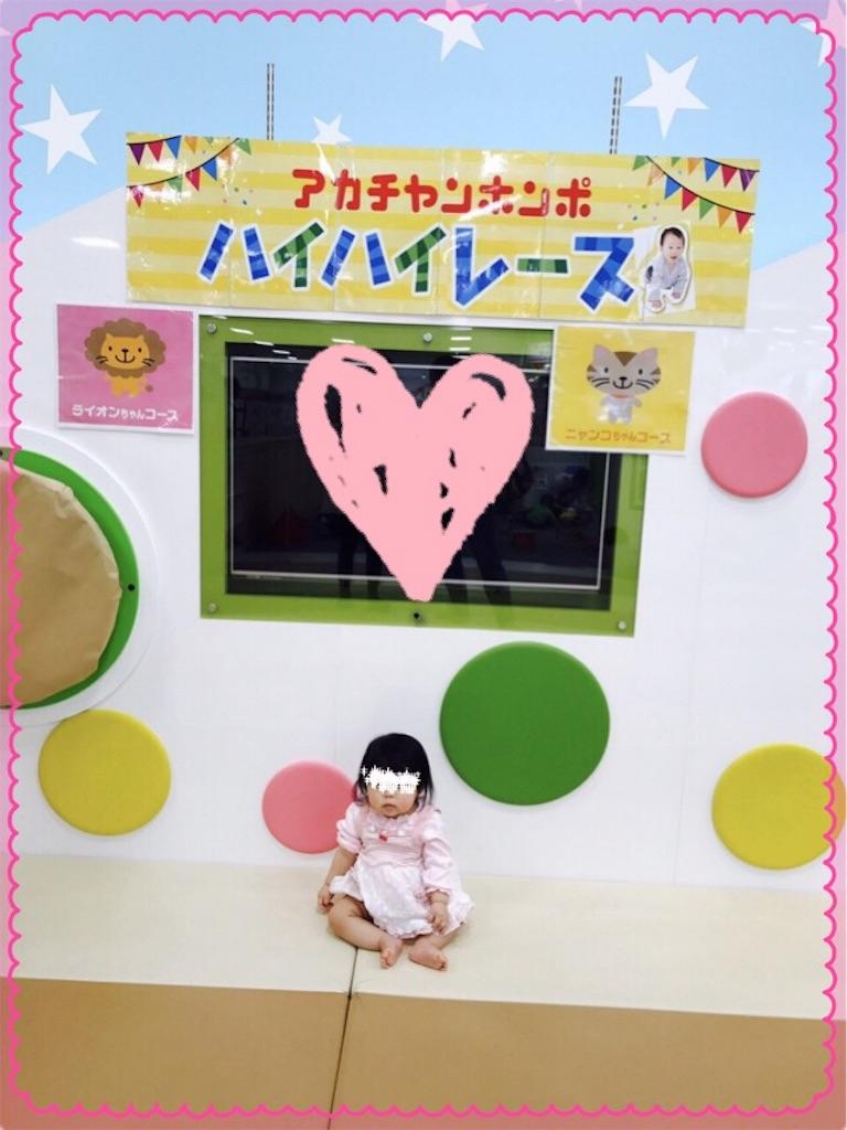f:id:ribon-takara:20170502032301j:image