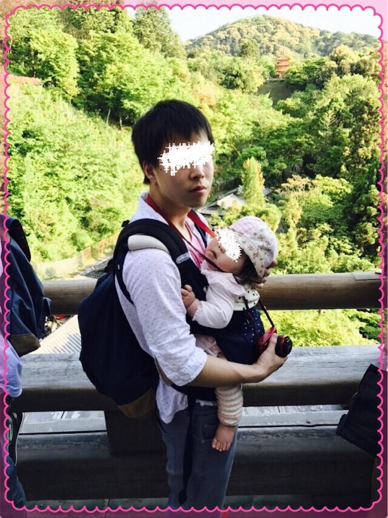 f:id:ribon-takara:20170511021356j:image