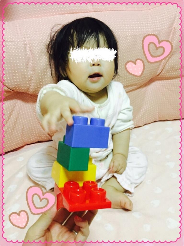 f:id:ribon-takara:20170517154340j:image