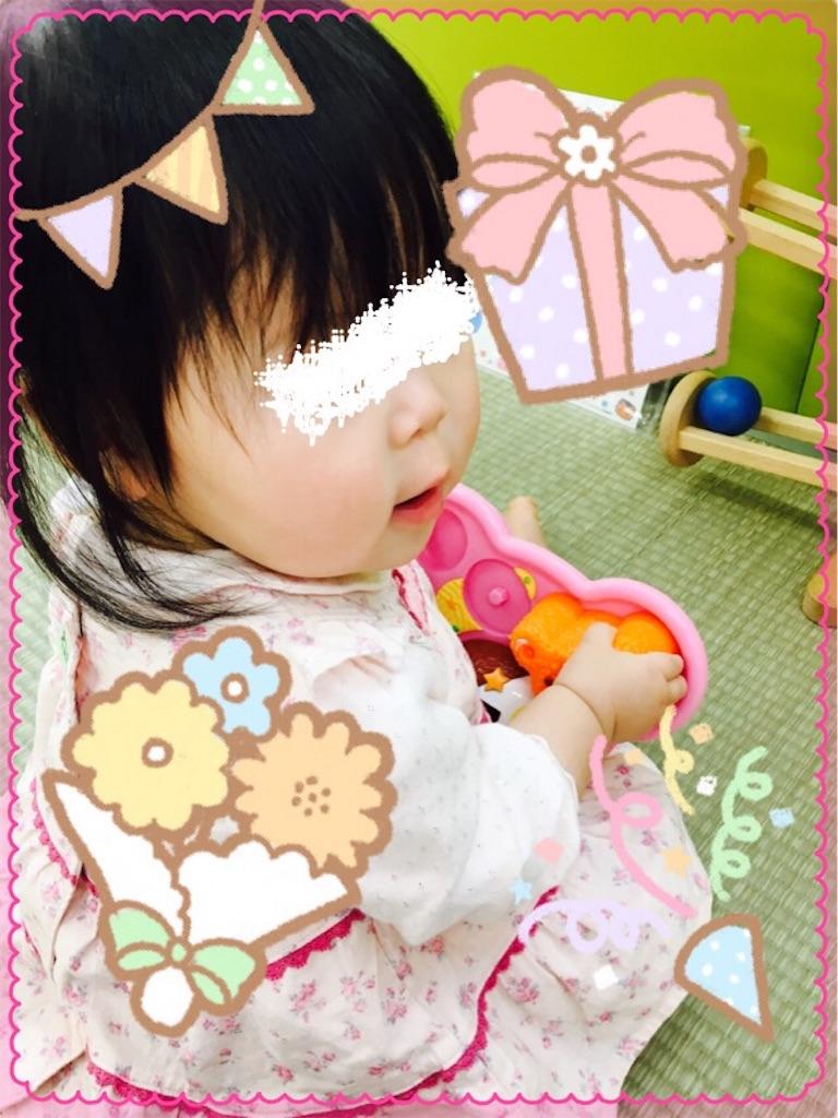 f:id:ribon-takara:20170517162751j:image