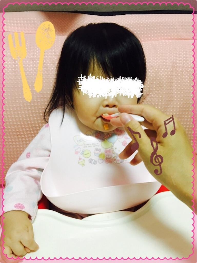 f:id:ribon-takara:20170518002820j:image