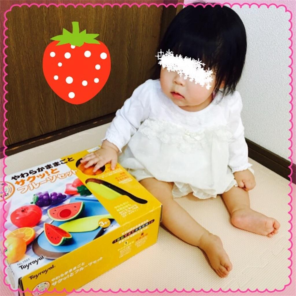 f:id:ribon-takara:20170519022316j:image