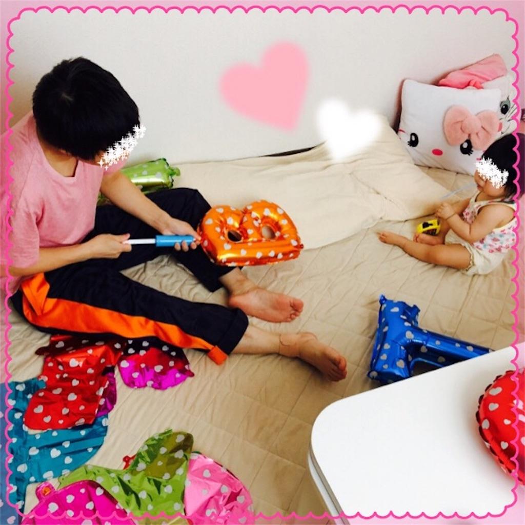 f:id:ribon-takara:20170523153717j:image