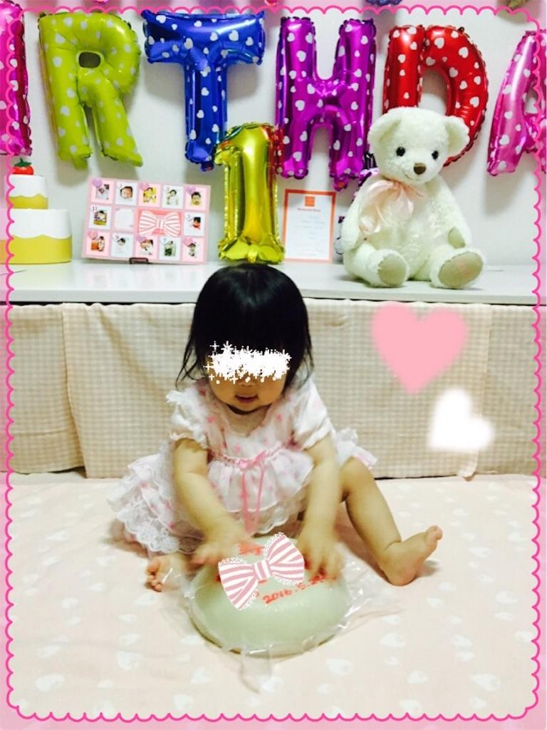 f:id:ribon-takara:20170526041810j:image