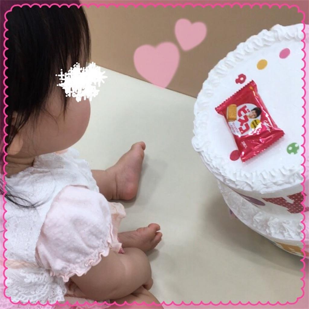 f:id:ribon-takara:20170601023858j:image
