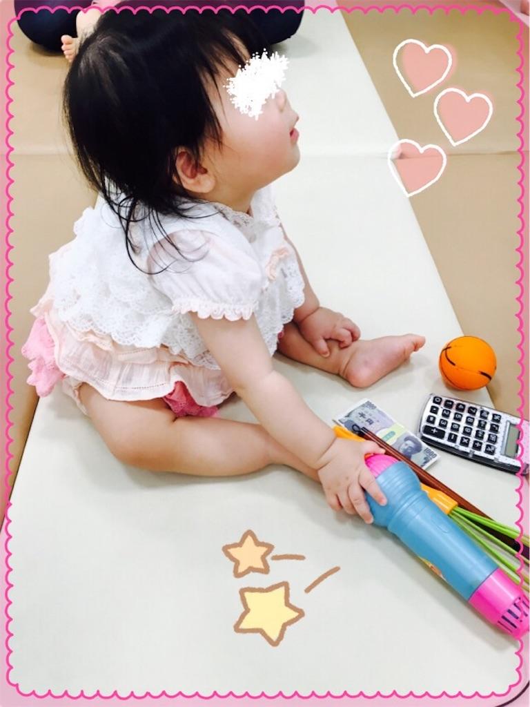 f:id:ribon-takara:20170601024231j:image