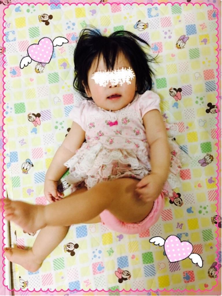 f:id:ribon-takara:20170608190910j:image