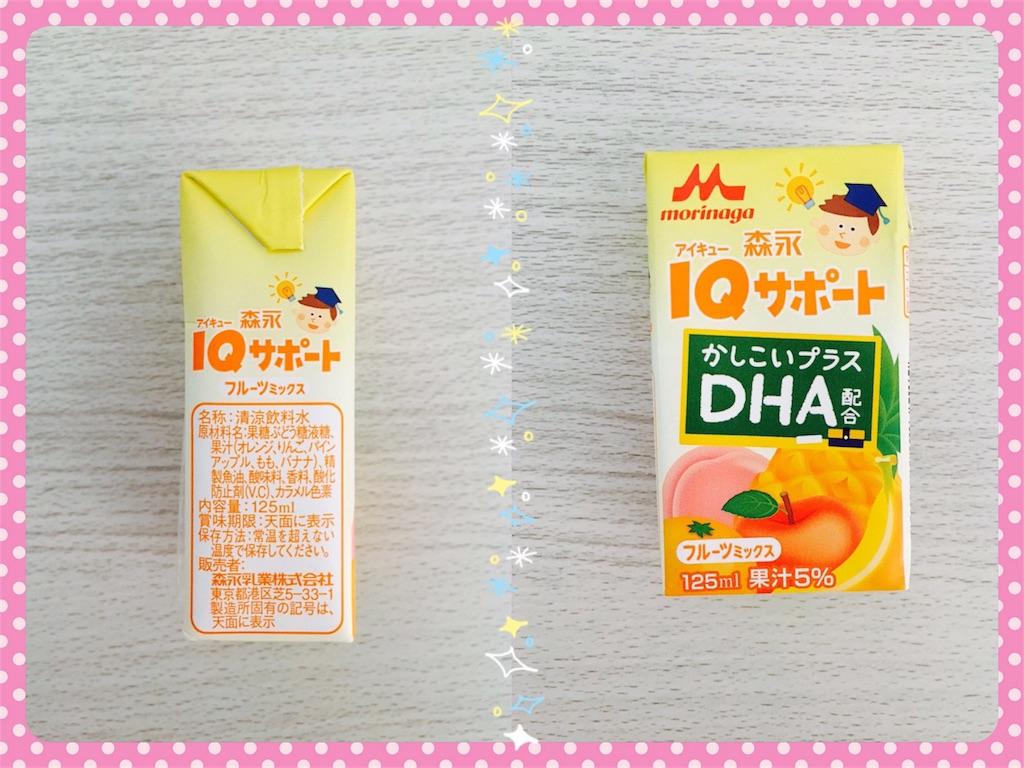 f:id:ribon-takara:20170616152710j:image