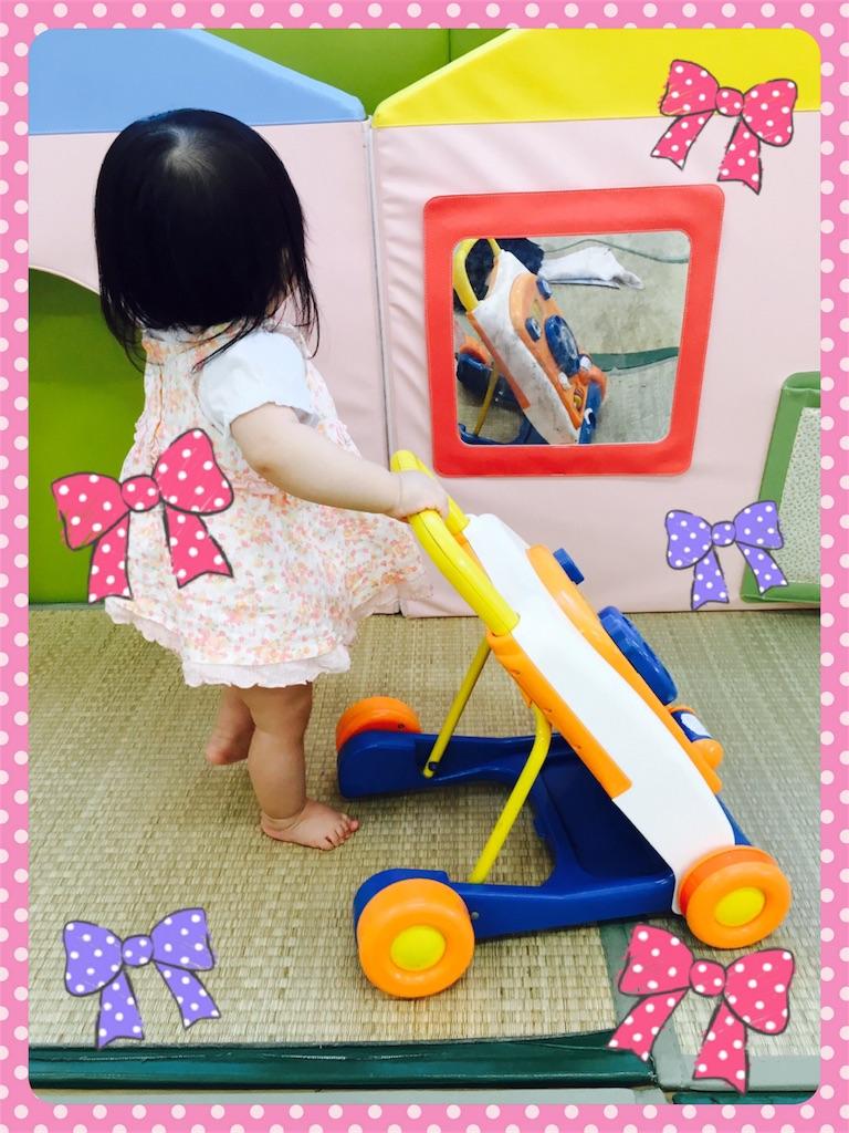 f:id:ribon-takara:20170629034613j:image