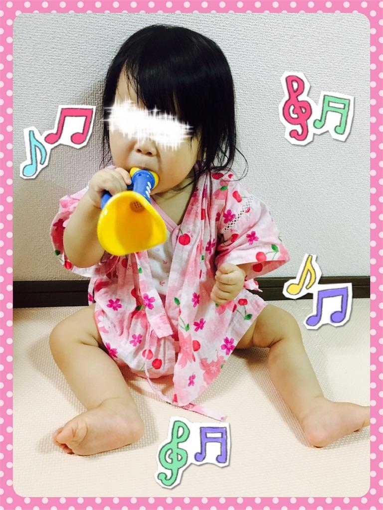 f:id:ribon-takara:20170708032327j:image