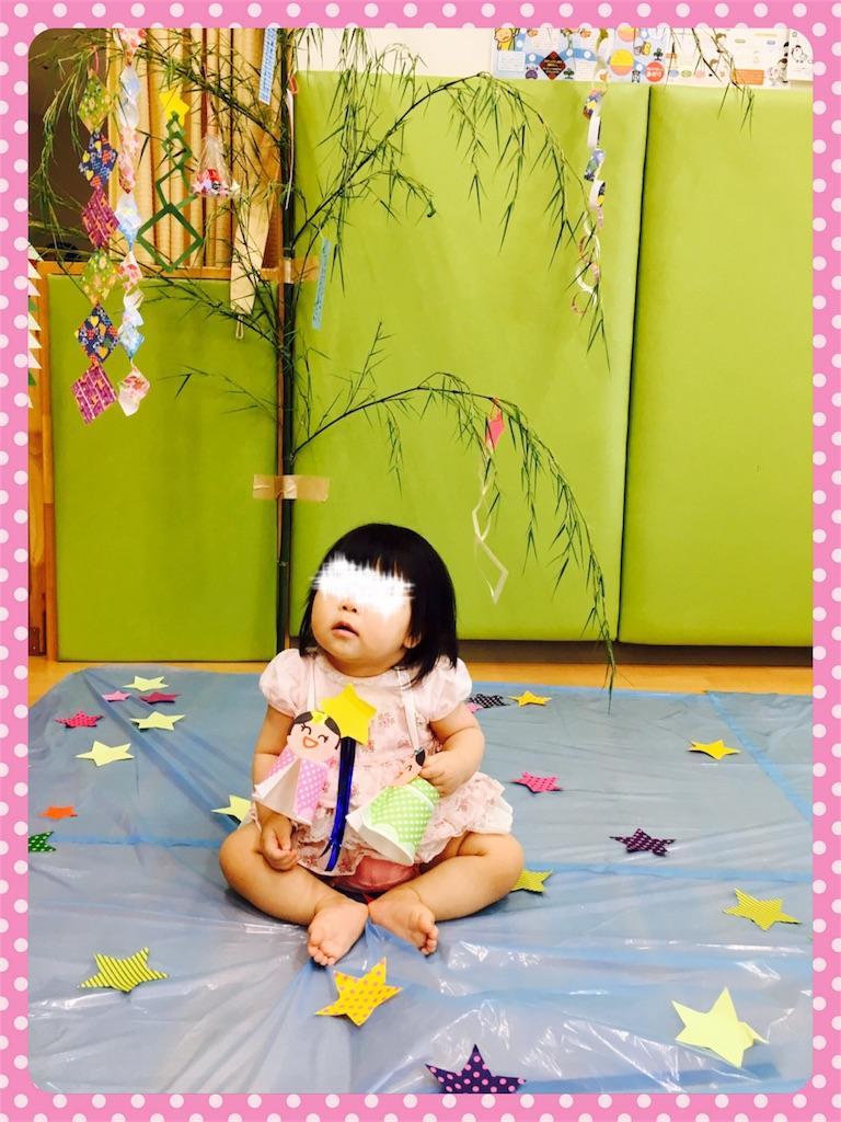 f:id:ribon-takara:20170711005952j:image