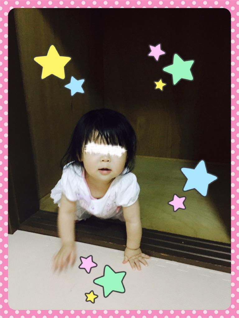 f:id:ribon-takara:20170715013355j:image