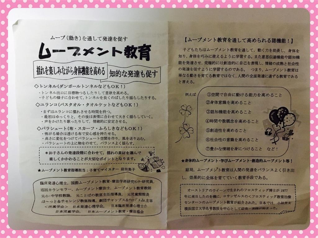 f:id:ribon-takara:20170718040240j:image
