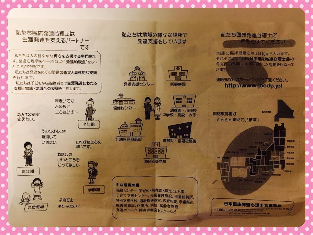 f:id:ribon-takara:20170718040248j:image