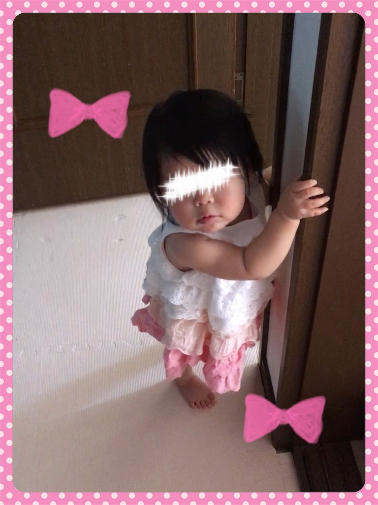 f:id:ribon-takara:20170723053621j:image