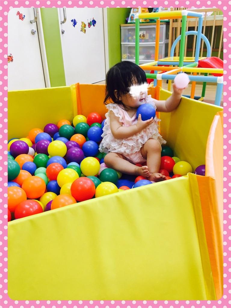 f:id:ribon-takara:20170807135840j:image