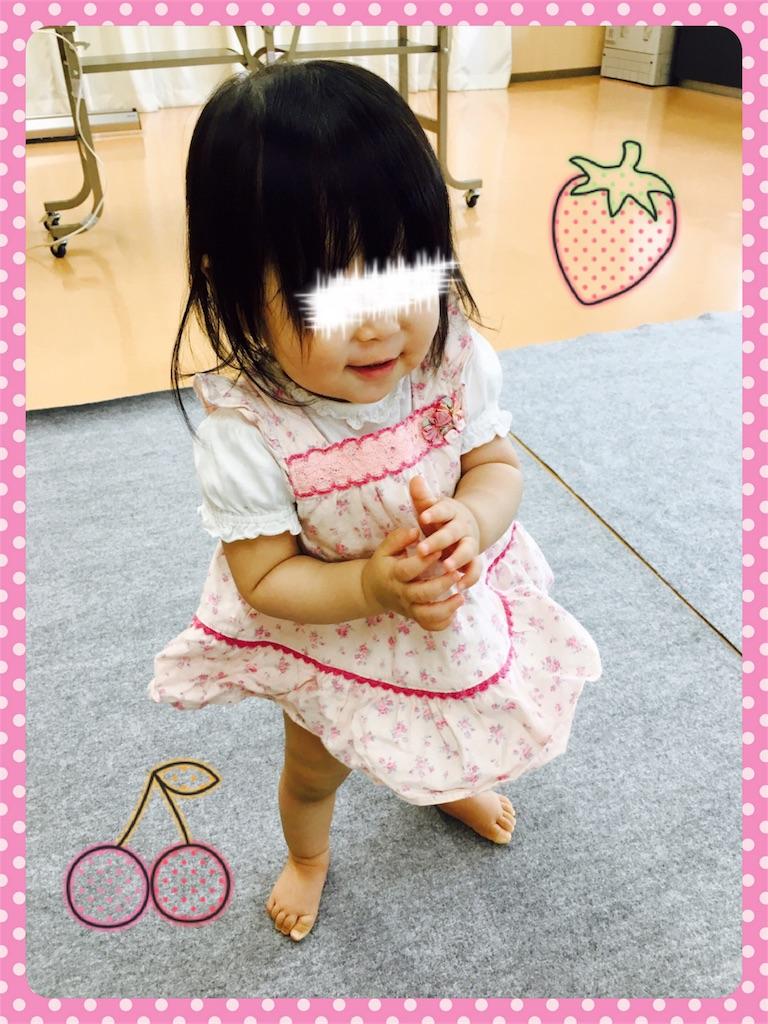 f:id:ribon-takara:20170808043456j:image