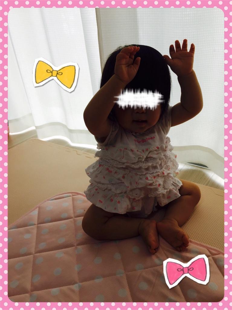 f:id:ribon-takara:20170811031533j:image