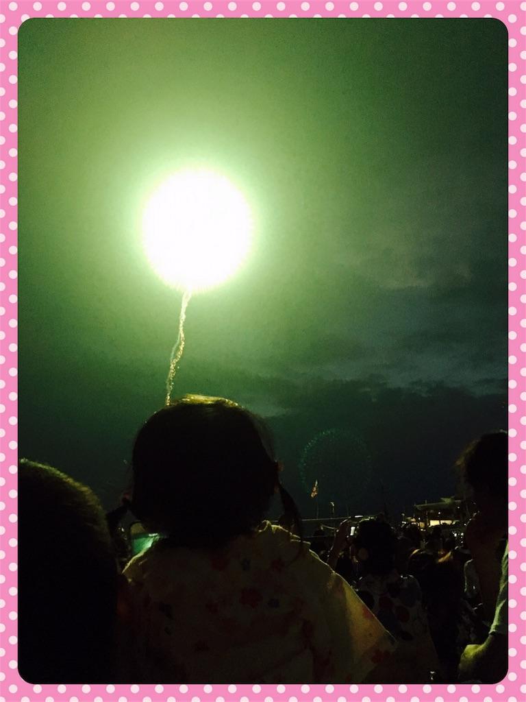 f:id:ribon-takara:20170820110948j:image