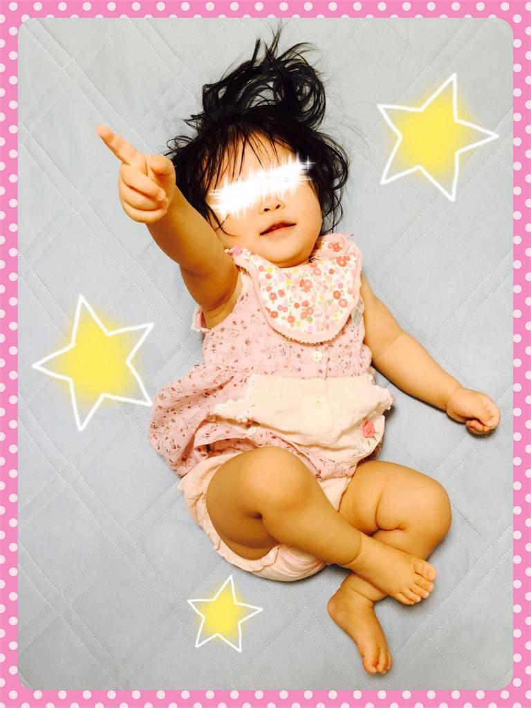 f:id:ribon-takara:20170820114638j:image