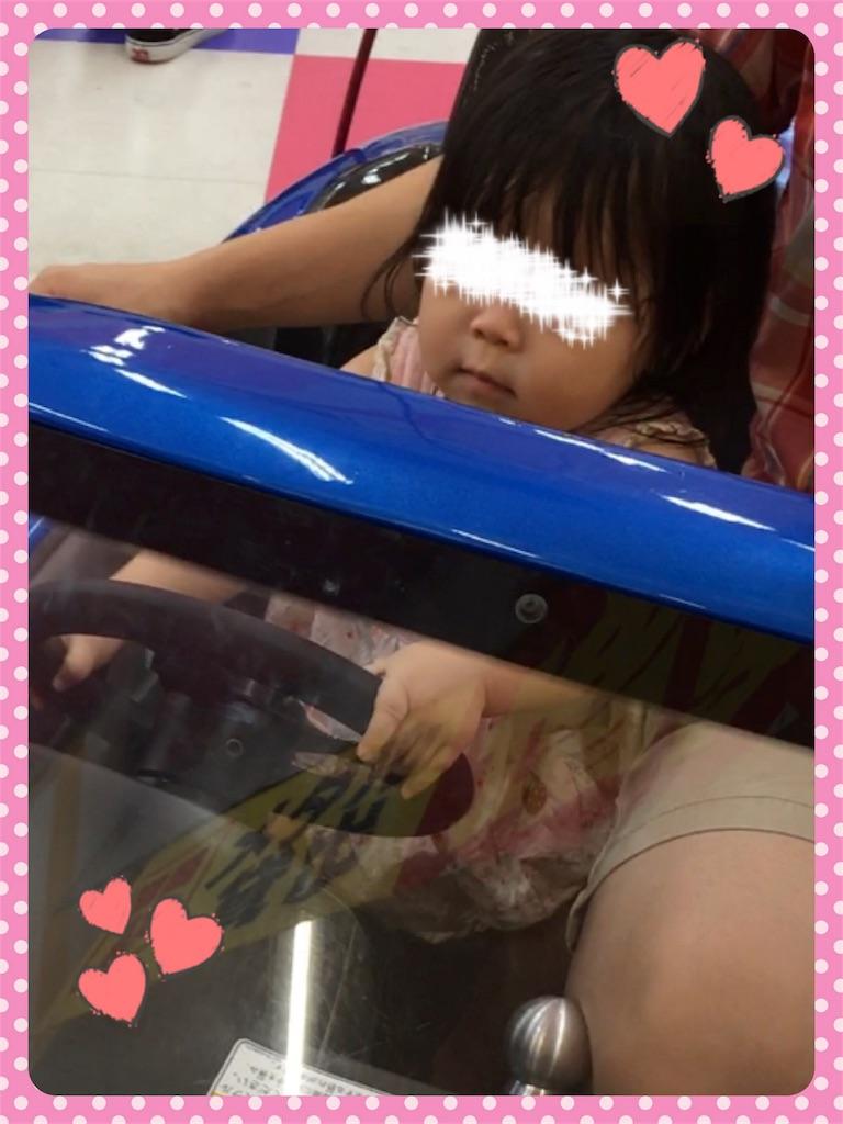 f:id:ribon-takara:20170823031937j:image