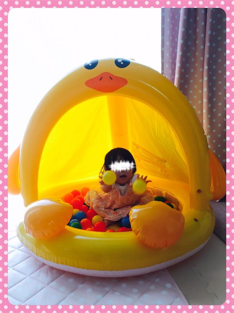f:id:ribon-takara:20170824074651j:image