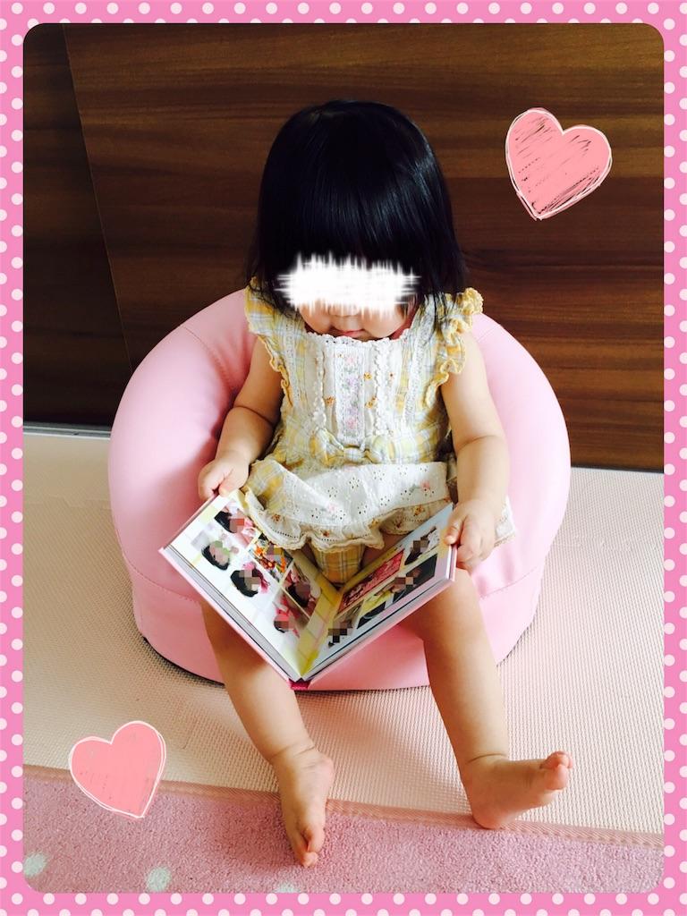 f:id:ribon-takara:20170908033149j:image
