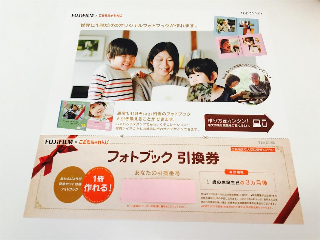 f:id:ribon-takara:20170908035947j:image