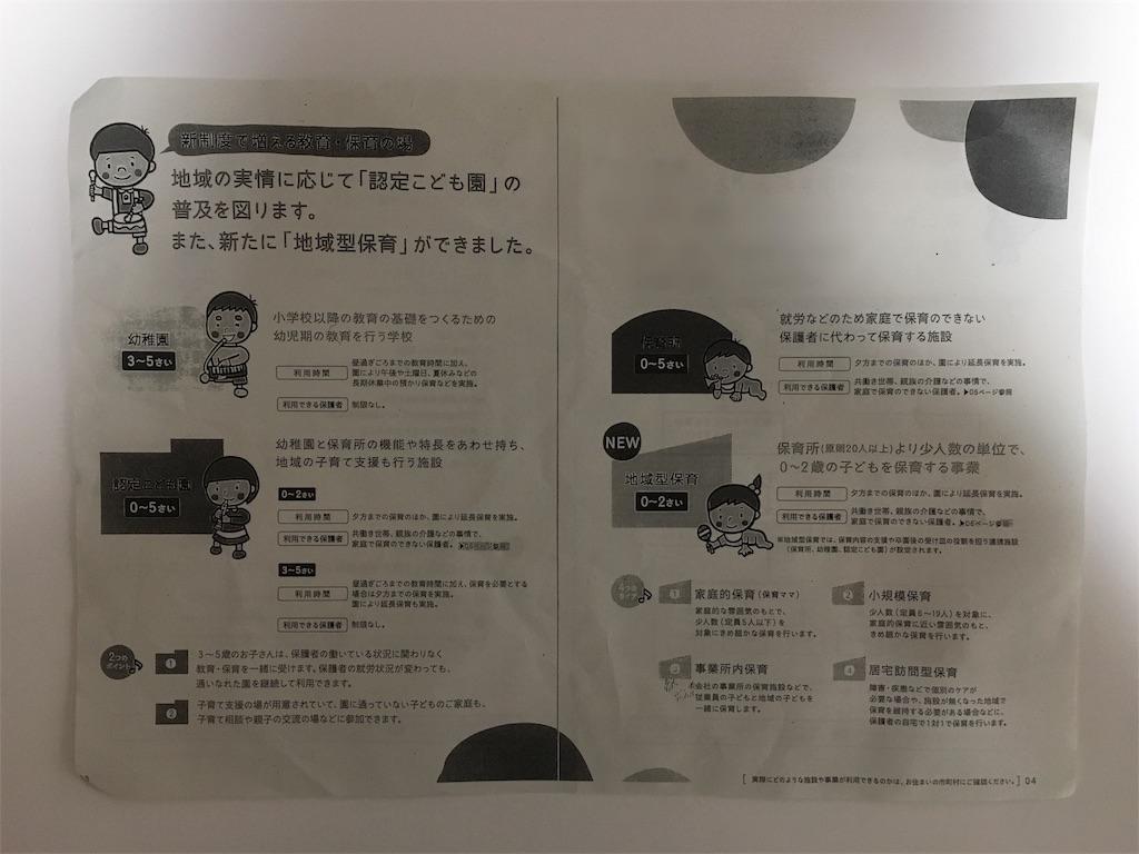 f:id:ribon-takara:20170923234322j:image