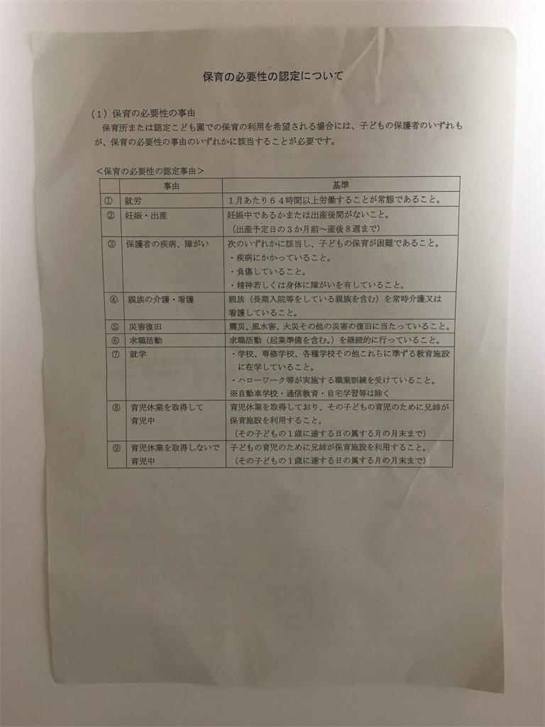 f:id:ribon-takara:20170923234719j:image
