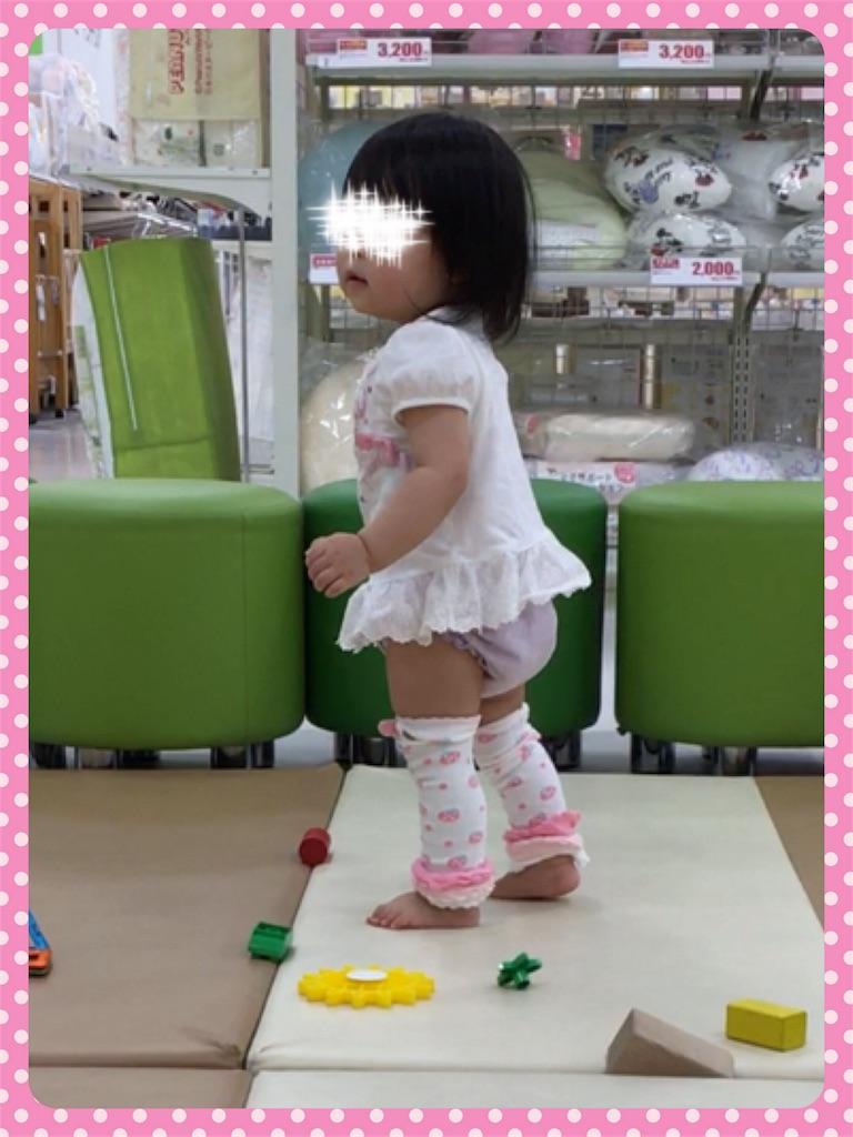 f:id:ribon-takara:20170930033840j:image