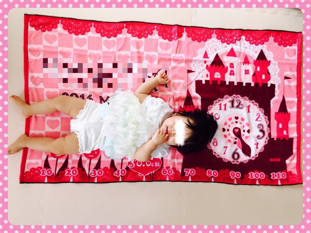 f:id:ribon-takara:20171004140447j:image