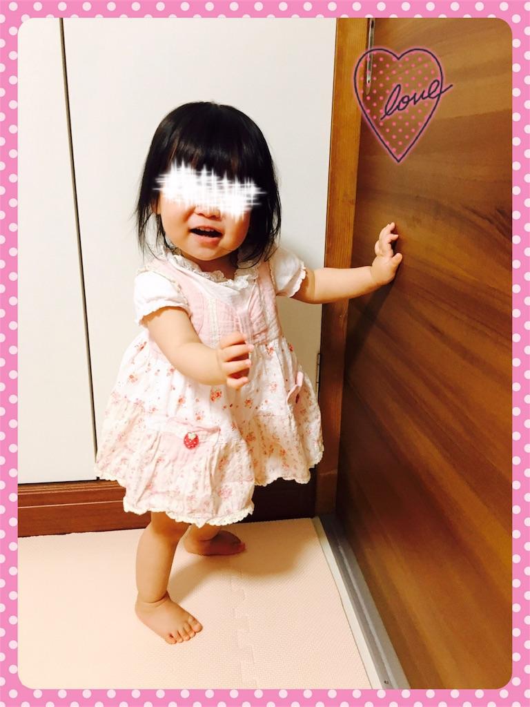 f:id:ribon-takara:20171008025358j:image