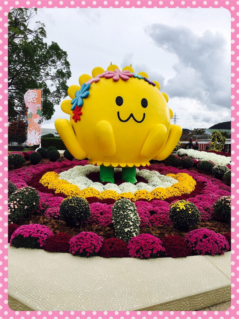 f:id:ribon-takara:20171023005148j:image