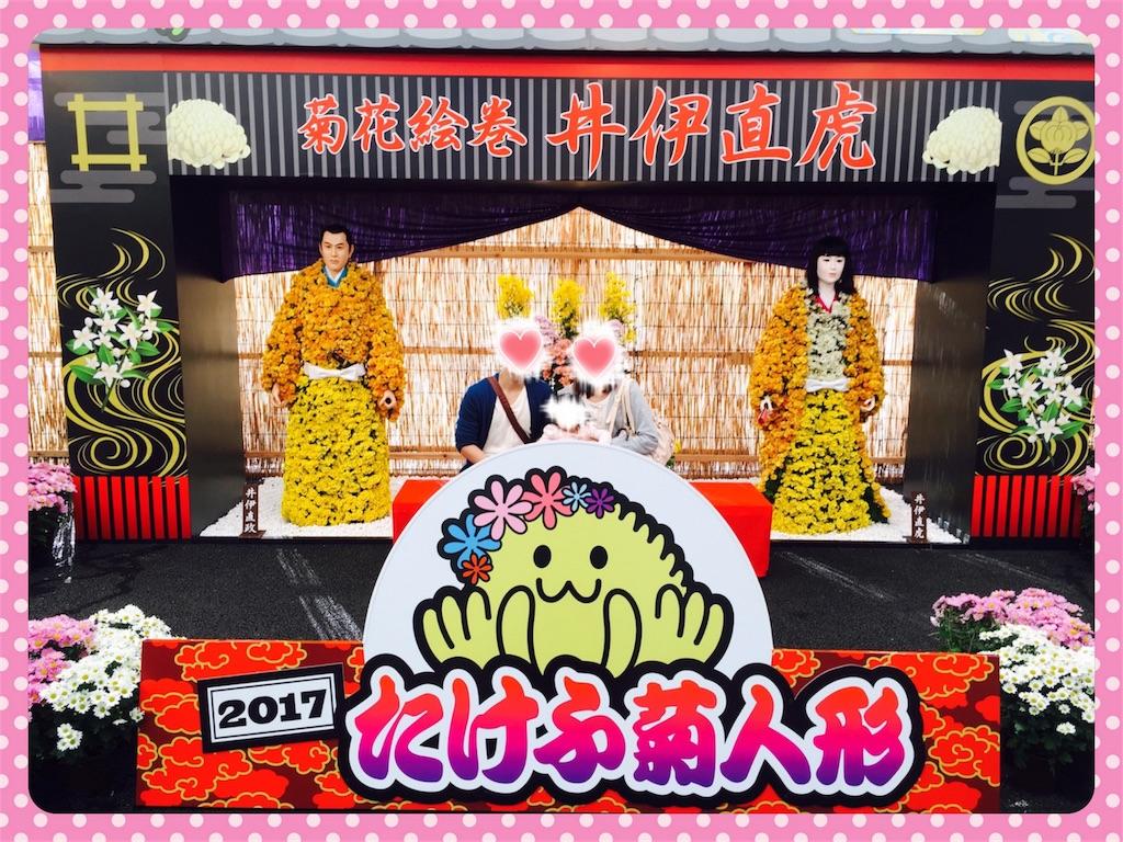 f:id:ribon-takara:20171023010534j:image