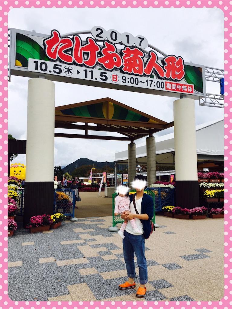 f:id:ribon-takara:20171023011743j:image