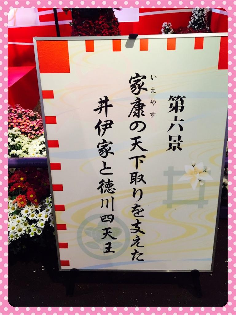f:id:ribon-takara:20171023013549j:image