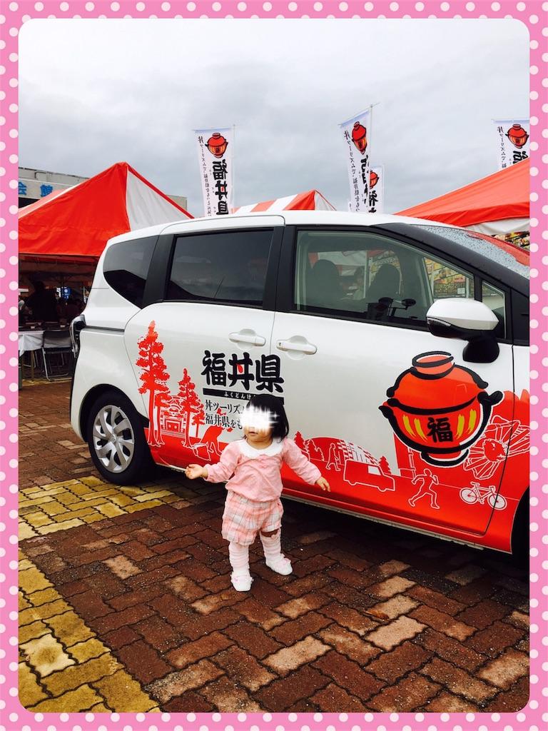f:id:ribon-takara:20171026014522j:image