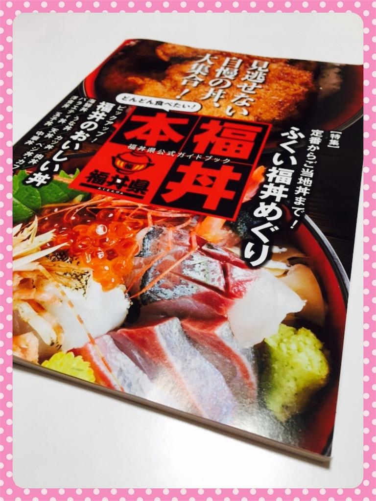 f:id:ribon-takara:20171026022520j:image