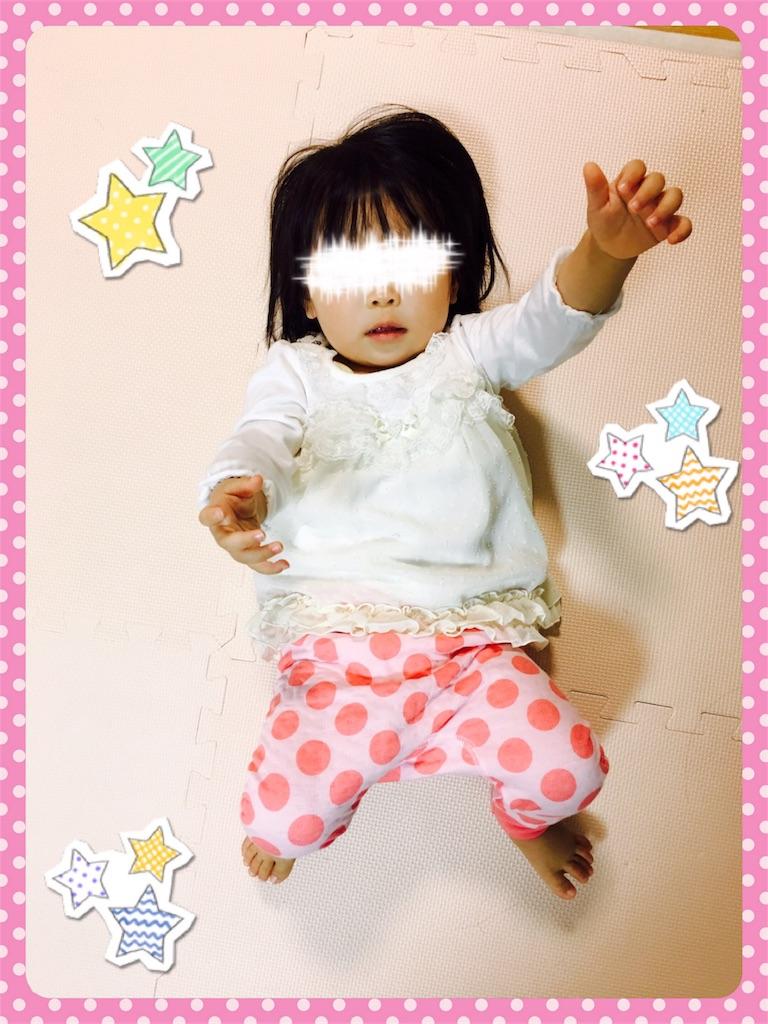 f:id:ribon-takara:20171027103845j:image